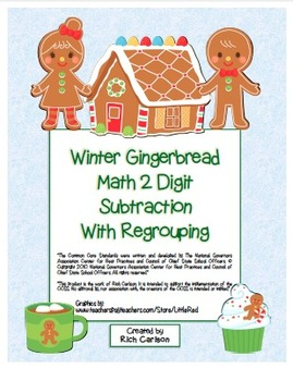 """Gingerbread Math"" 2 Digit Subtraction With Regrouping Com"
