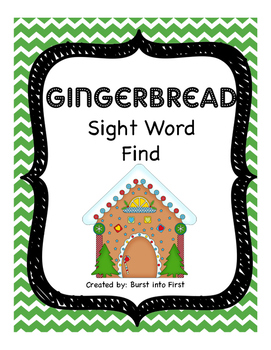 Gingerbread Sight Word Find