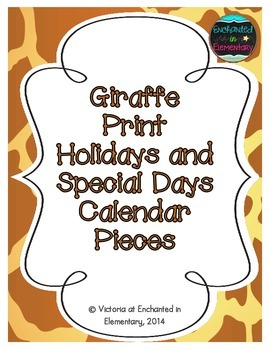 Giraffe Print Holiday Calendar Pieces