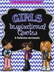 Girls Small Group Savings Bundle