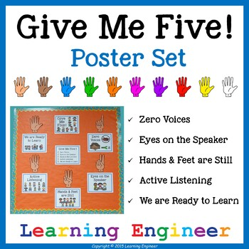 Classroom Management Posters, Give Me 5 Posters, Give Me F