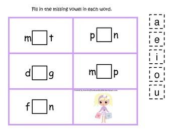 Glamour Girls themed CVC #2 preschool homeschool vowel act