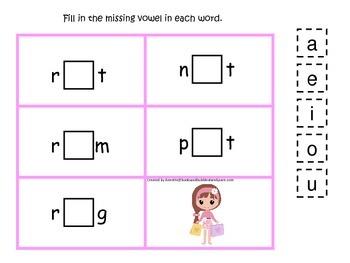 Glamour Girls themed CVC #4 preschool homeschool vowel act