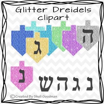 Glitter Dreidels - Hannukkah clipart