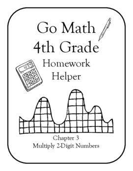 Go Math! 4th Grade Homework Helper Chapter 3