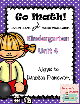 Go Math Lesson Plans Unit 4 - Word Wall Cards - EDITABLE -