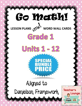 Go Math Lesson Plans Units 1-12 - Word Wall Cards - EDITAB