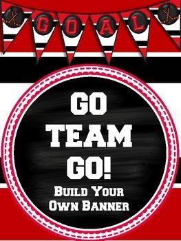 Go Team Go! Sporty Build-Your-Own-Banner