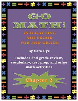 Go Math Chapter 2 Interactive Notebook for 3rd Grade: Grap