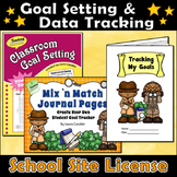 Goals and Data Tracking (School Site License)