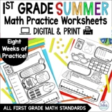 Summer Math Review First Grade Math End of Year
