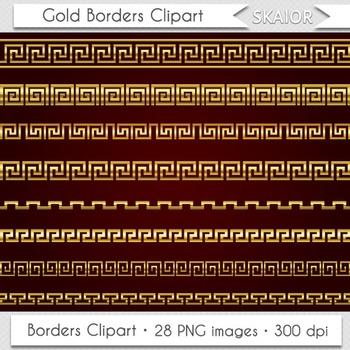 Gold Borders Clip Art Greek Borders Clipart Decorative Scr