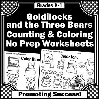 Goldilocks and the Three Bears Counting & Coloring Worksheets
