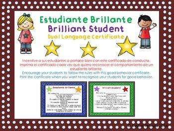 Good Behavior Choice Certificate/ Certificado de Buena Con