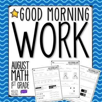 BACK TO SCHOOL MORNING WORK (1ST GRADE)