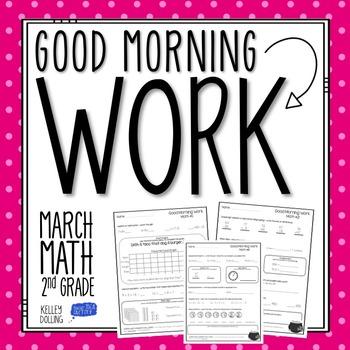 2nd Grade Morning Work (Math - March)