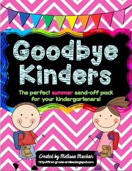 End of the Year Activities - Kindergarten