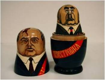 Gorbachev and the Fall of the Soviet Union
