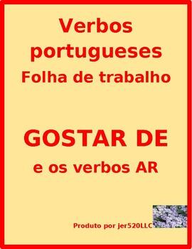 Gosto de Não gosto de AR activities worksheet