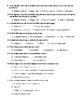 Government Exam: Law + Politics + World Affairs + Economic