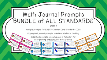 Gr 1 Math Journal Prompts/Topics Common Core COLOR EVERY S