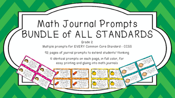 Gr 2 Math Journal Prompts/Topics Common Core COLOR EVERY S