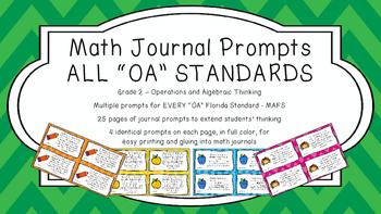 Gr 2 Math Journal Prompts/Topics Florida Standards COLOR O