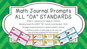 Gr 3 Math Journal Prompts/Topics Common Core COLOR OA Op.