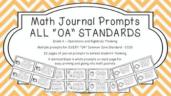 Gr 4 Math Journal Prompts/Topics Common Core B&W OA Operat