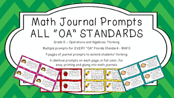 Gr 5 Math Journal Prompts/Topics Florida Standard COLOR OA