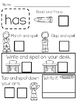 Grade 1 Dolch List Multisensory Sight Word Practice