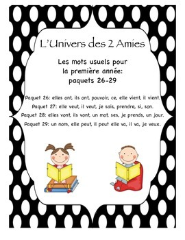 Grade 1 French Immersion Sight Word Bundle Package 26-29