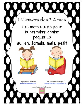 Grade 1 French Immersion Sight Word Package 13