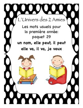 Grade 1 French Immersion Sight Word Package 29