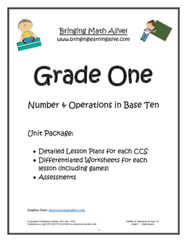 Grade 1 - Numbers & Operations in Base-10 (No Prep, Aligne