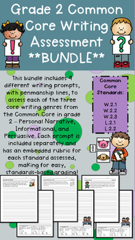 Grade 2 Common Core Writing Journal Prompts Bundle