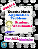 Grade 2  Math Modules 1-8 Student Application Workbooks Bundle!!