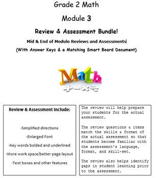 Grade 2, Math Module 3, Mid-Module & End of Module REVIEW