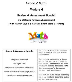 Grade 2, Math Module 4 REVIEW & ASSESSMENT Bundle w/keys (