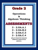 2nd Grade Addition and Subtraction Assessments