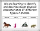 Grade 2 Science Learning Goals Posters - 184 pages