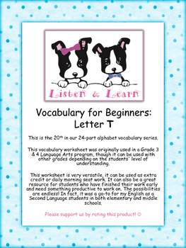 Grade 3 & 4 English - Vocabulary Worksheet - Letter T