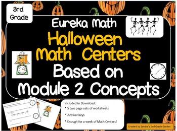 Grade 3 Eureka Math Halloween Math Centers Based on Module