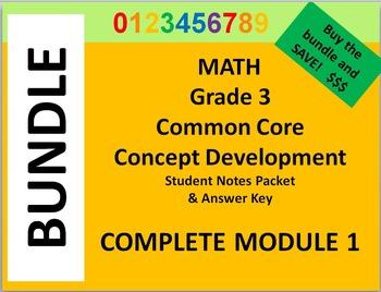 Grade 3 Math Common Core CCSS Student Lesson Pack Module 1 BUNDLE