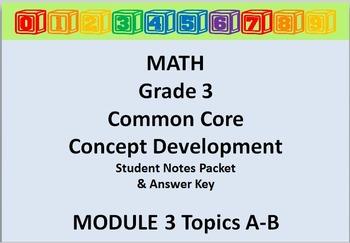 Grade 3 Math Common Core CCSS Student Lesson Pack Module 3
