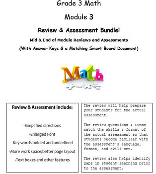 Grade 3, Math Module 3, REVIEW & ASSESSMENT Bundle! with keys!