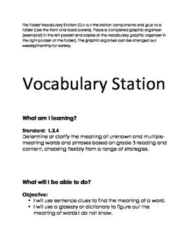 Freebie Grade 3 Folder Vocabulary Station/Center