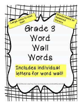 Grade 3 Word Wall Words With Headers - Cool Kids Theme