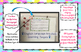 Grade 4 ELA Module 1A Supported Learning Target I CAN Posters!