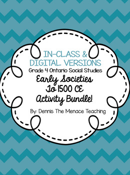 Grade 4 Early Societies Unit BUNDLE
